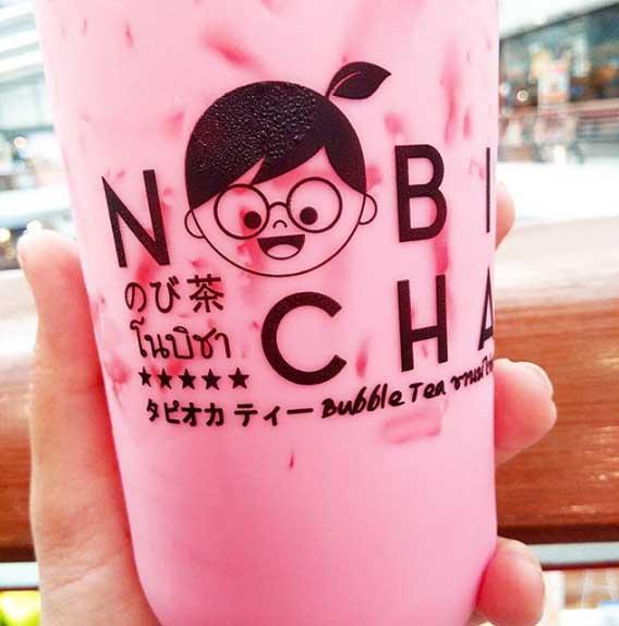bubba tea 66